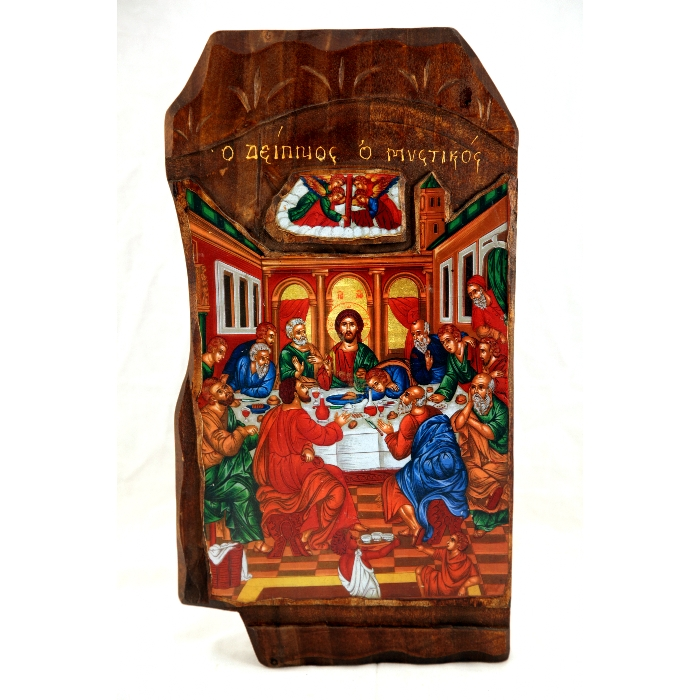 WOODEN ICON THE LAST SUPPER B4