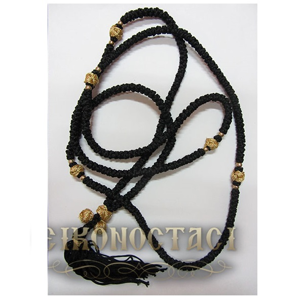 PRAYER ROPE 300 KNOTS BLACK/GOLDEN