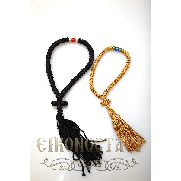 PRAYER ROPE SET 50 KNOTS BLACK - GOLD