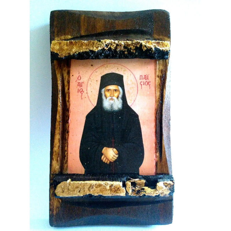 SAINT PAISIOS MP3/1