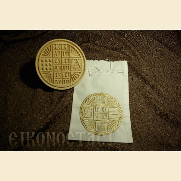 WOODEN HOLY BREAD SEAL WITH CASE