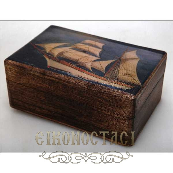 WOODEN STORAGE BOX WITH A SHIP (R32)