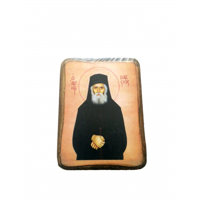 ICON OF SAINT PAISIOS A0