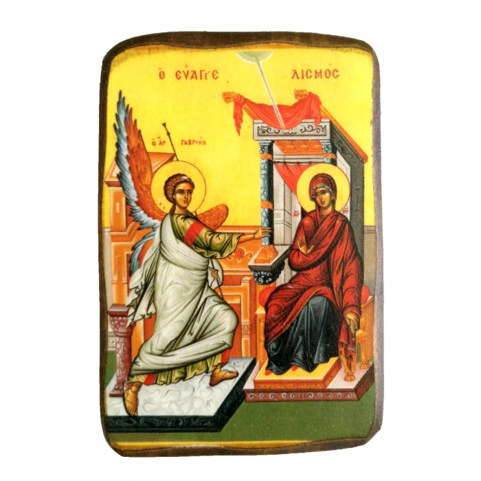 ICON OF SAINT GEORGE A0