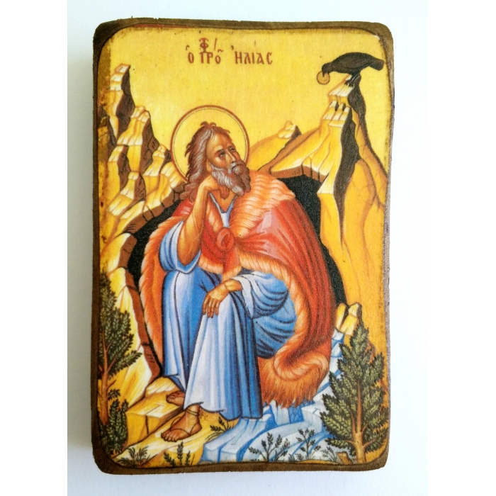 BOMBONNIERE ICON OF SAINT ELIAS A0