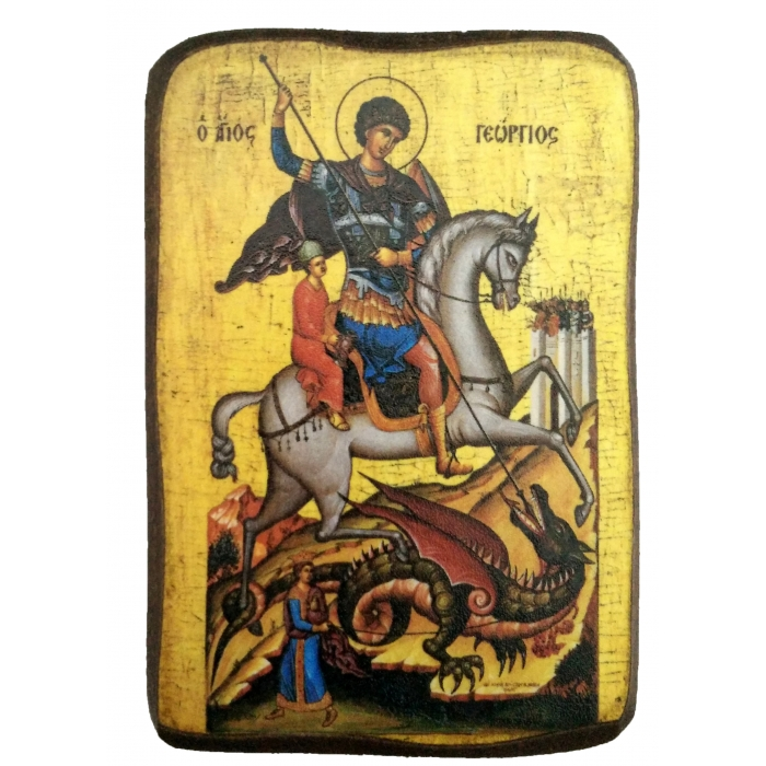 BOMBONNIERE ICON OF SAINT GEORGE A0