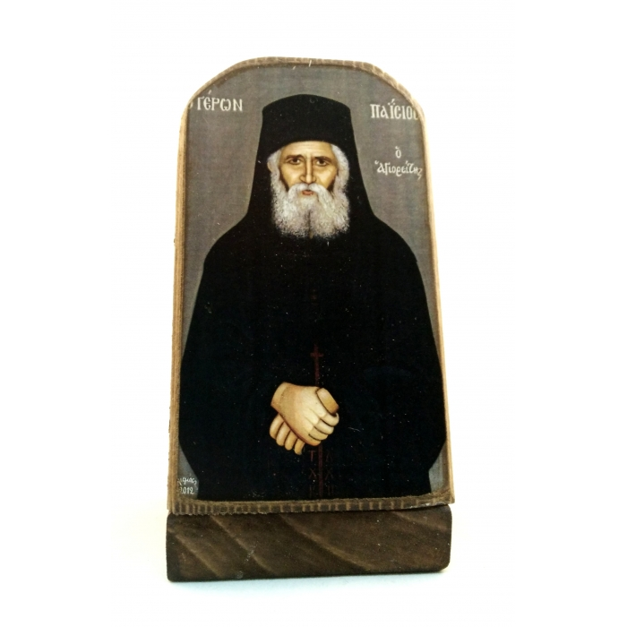 SAINT PAISIOS MP5/1