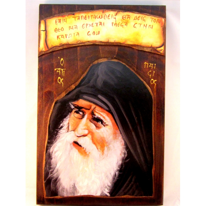 WOODEN ICON Z3 - SAINT PAISIOS