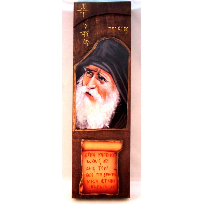 WOODEN ICON N20 - SAINT PAISIOS