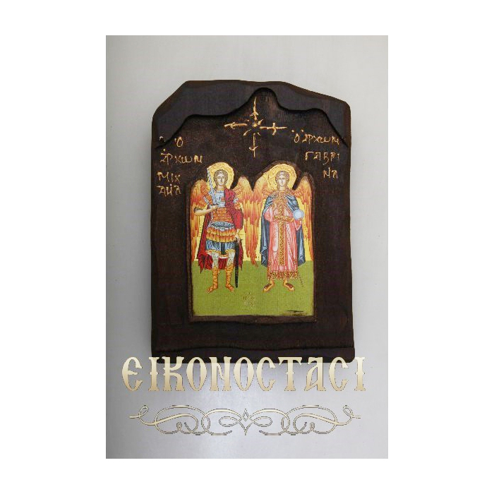 WOODEN ICON WITH ARHANGELS MICHAEL AND GABRIEL G1/2