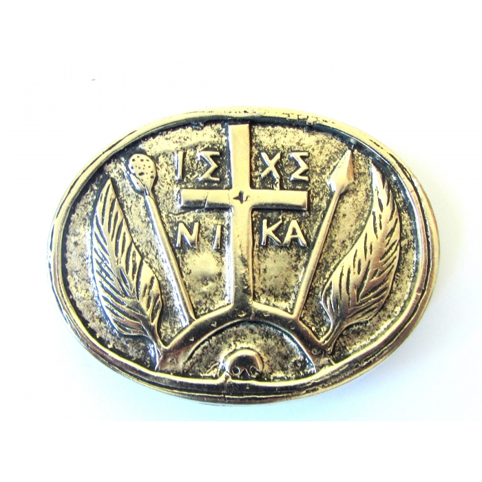 Monastic Metallic Belt Buckle no.2