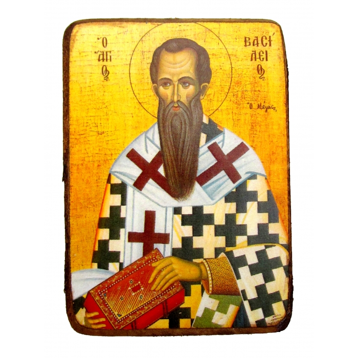 BOMBONNIERE ICON OF SAINT VASILIOS A0 8.5x6 cm
