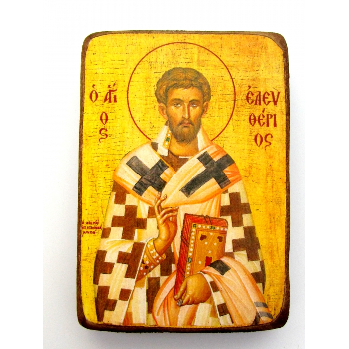 BOMBONNIERE ICON OF SAINT ELEFTHERIOS A0