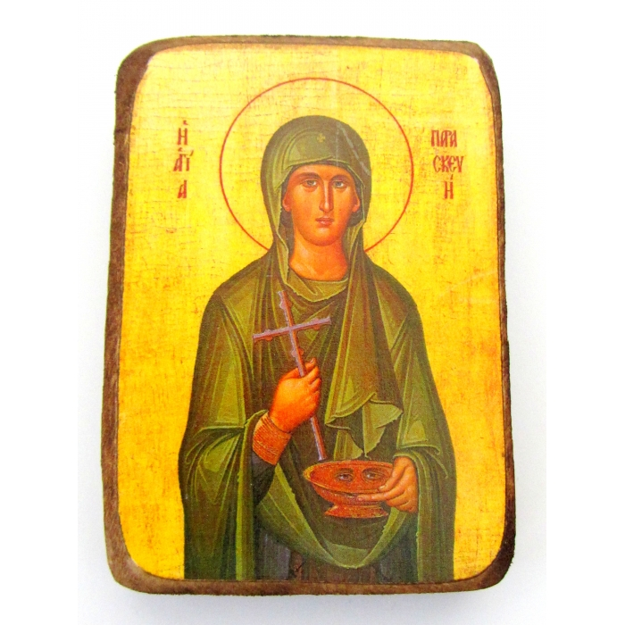 BOMBONNIERE ICON OF SAINT PARASKEVI A0