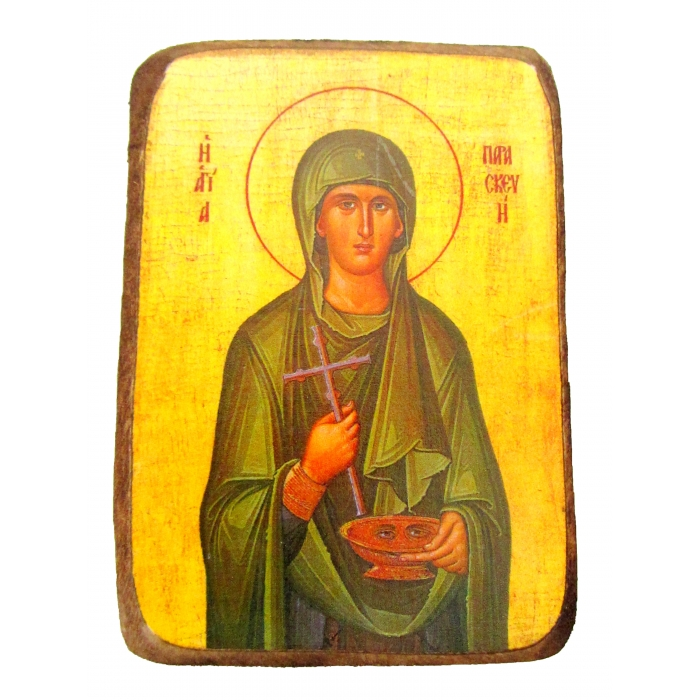 BOMBONNIERE ICON OF SAINT PARASKEVI A0 8.5x6 cm