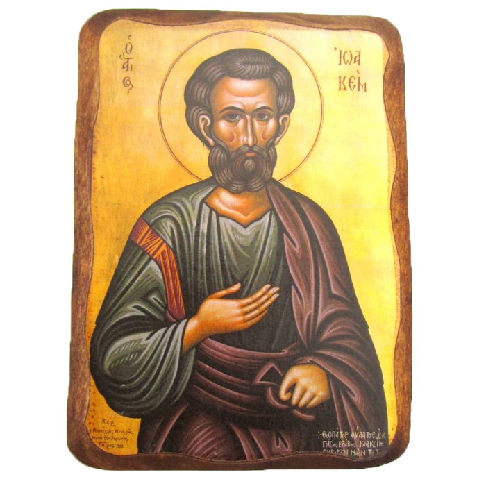 WOODEN ICON 1AP SAINT JOACHIM