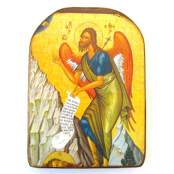 BOMBONNIERE ICON OF SAINT JOHN THE BAPTIST MP2