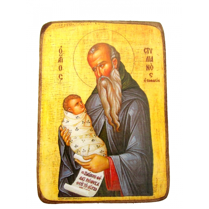 BOMBONNIERE ICON OF SAINT STYLIANOS A0