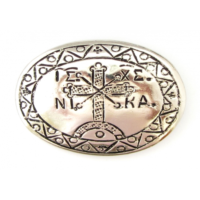 Monastic Metallic Belt Buckle no.1