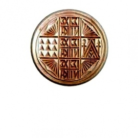 Monastic Wooden Seals