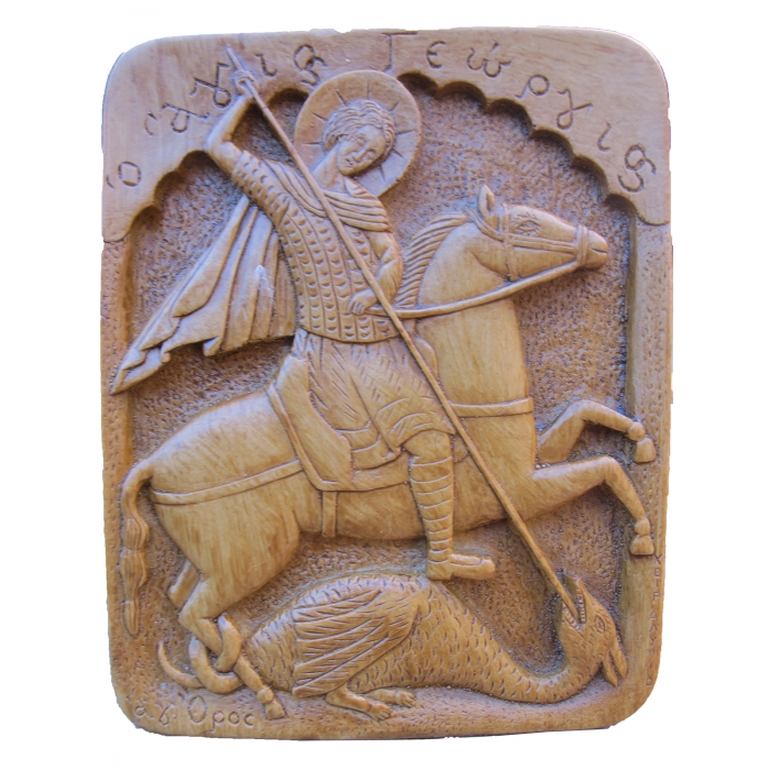 MONASTIC WAX ICON SAINT GEORGE 15x12cm
