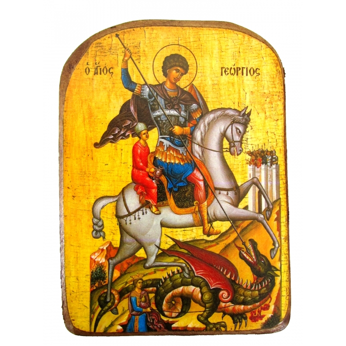 BOMBONNIERE ICON OF SAINT GEORGE MP2 13x9 cm