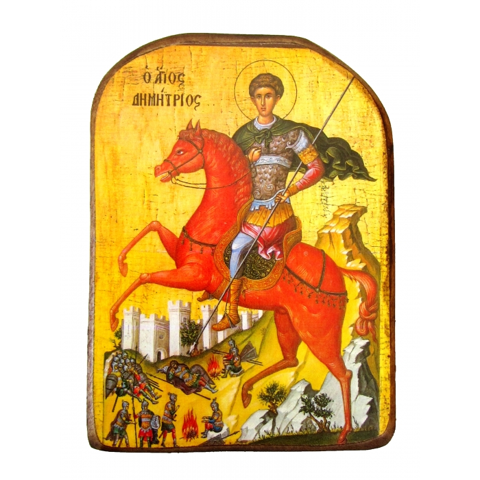 BOMBONNIERE ICON OF SAINT DEMETRIUS MP2