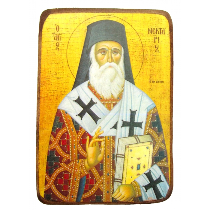 BOMBONNIERE ICON OF SAINT NEKTARIOS A0 8.5x6 cm