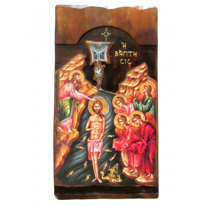 WOODEN ICON K4 JESUS CHRIST BAPTISM 52x28 cm