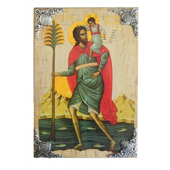 WOODEN ICON SAINT CHRISTOPHER P16