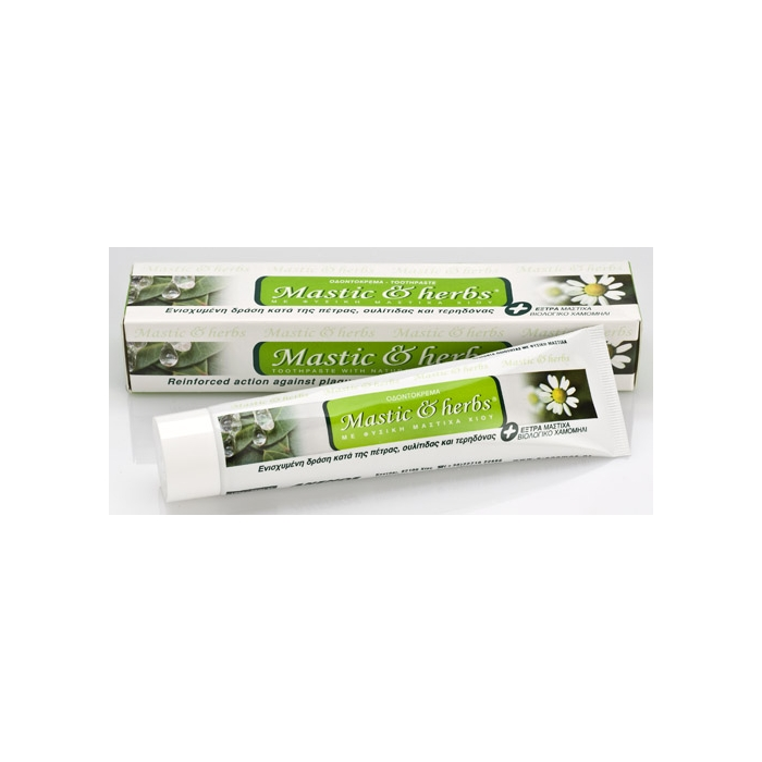 TOOTHPASTE WITH CHIOS MASTIHA AND BIO CHAMOMILE 75 ml