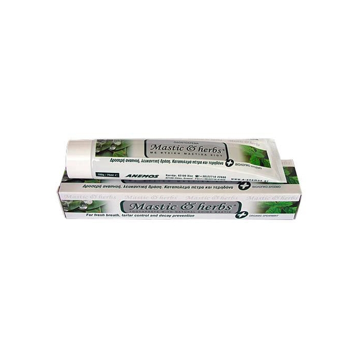 TOOTHPASTE WITH CHIOS MASTIHA AND BIO SPEARMINT 75 ml