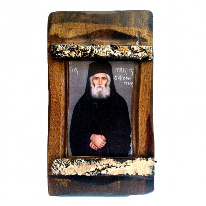 BOMBONNIERE ICON OF SAINT ATHANASIOS A0