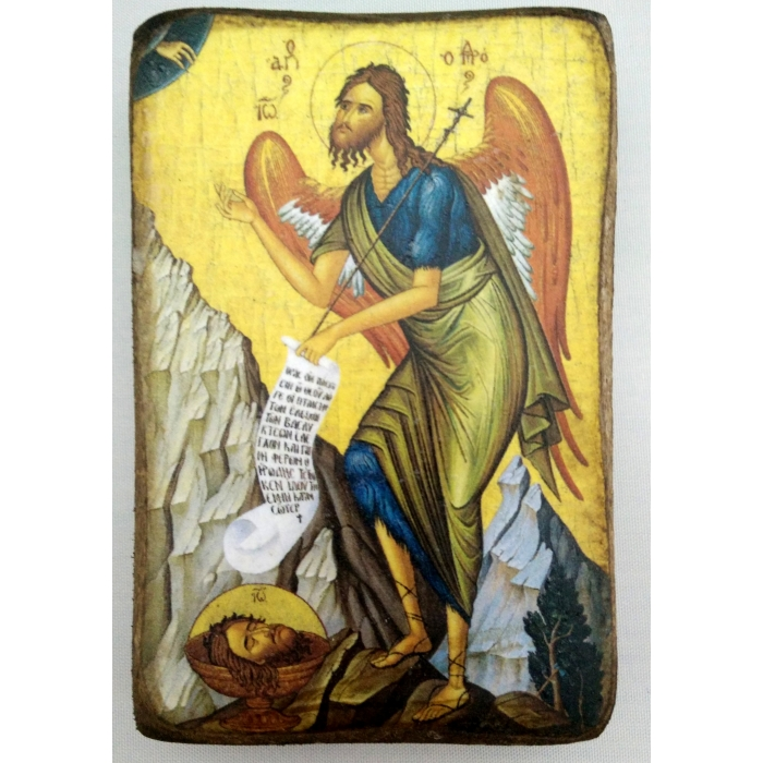 BOMBONNIERE ICON OF SAINT JOHN THE BAPTIST A0